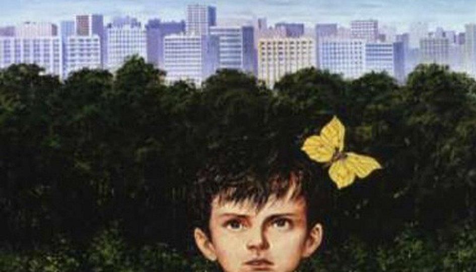Кино: «Бабочка»