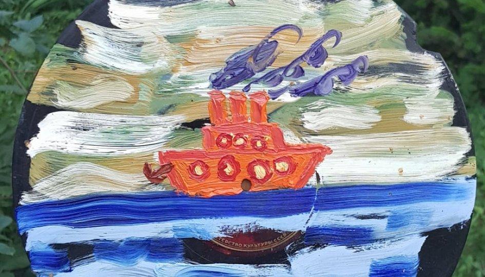 Выставки: Артур Молев. И корабль плывет