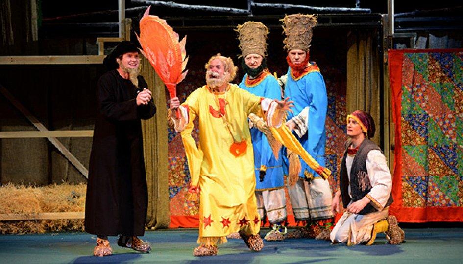 Театр: Конек-Горбунок