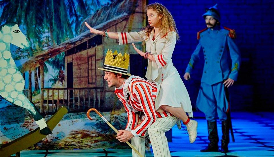 Театр: Король Матиуш