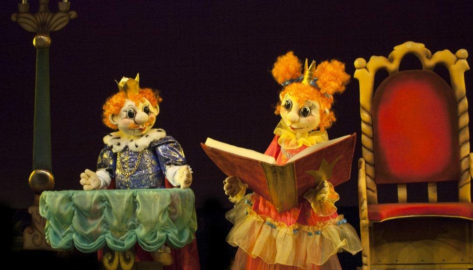 Театр: Кот в сапогах