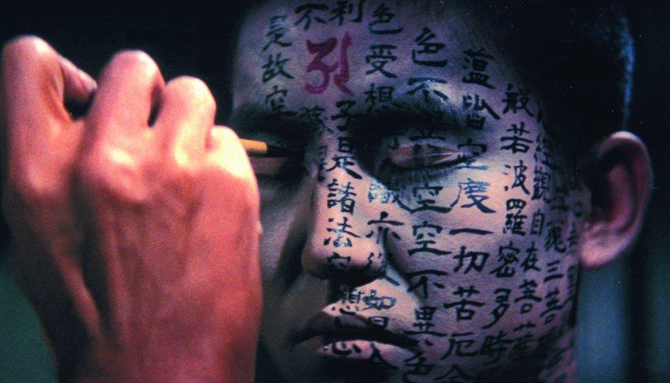 Кино: «Повесть о привидениях»