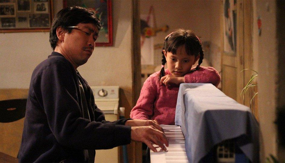 Кино: «Фортепиано на фабрике»