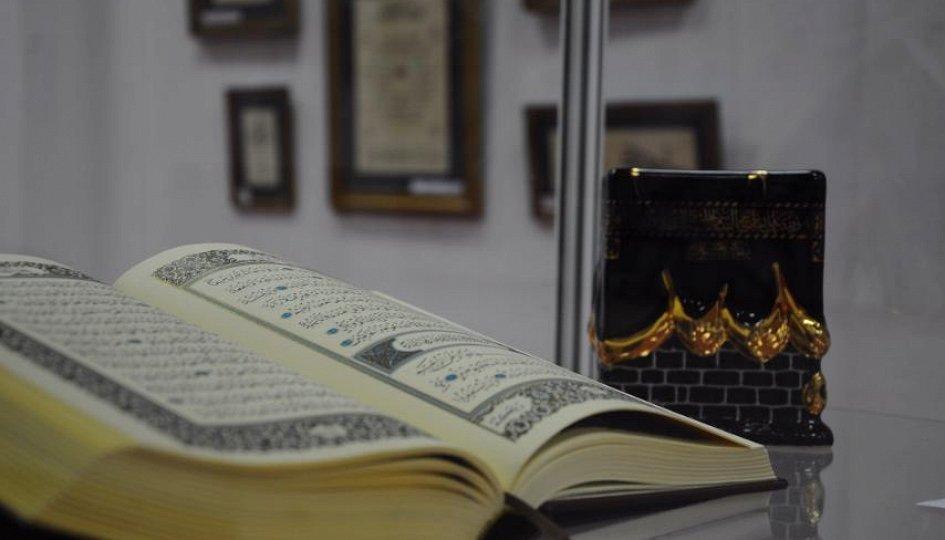 Выставки: Коран — притяжение гармонии