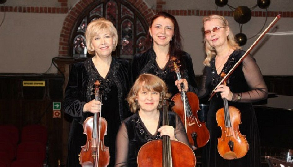 Концерты: «Моцарт, Бетховен, Гайдн»: Венский камерный ансамбль