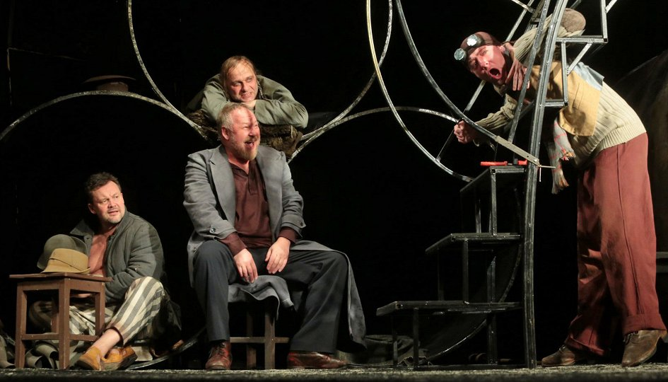 Театр: На дне, Нижний Новгород