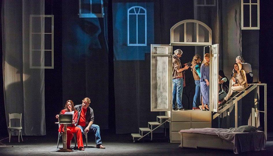 Театр: Про любовь