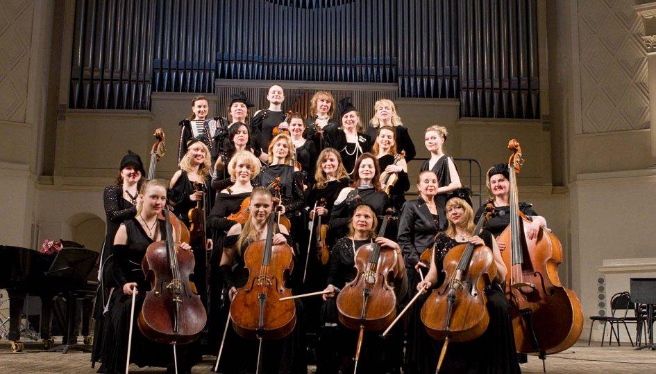 Концерты: Светлана Безродная и «Вивальди-оркестр»