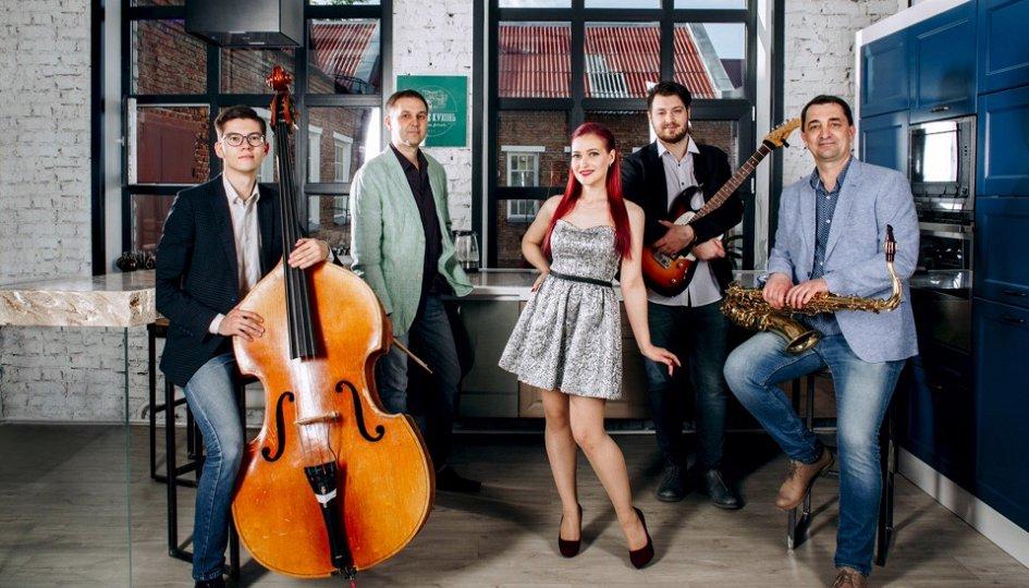 Концерты: Анастасия Русанова & Stage Band