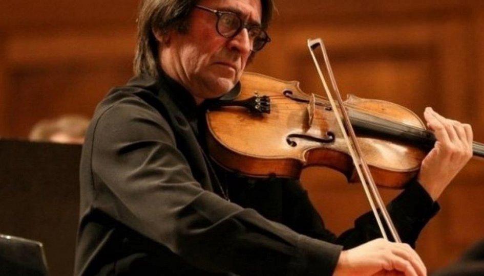 Концерты: Юрий Башмет и ТФО