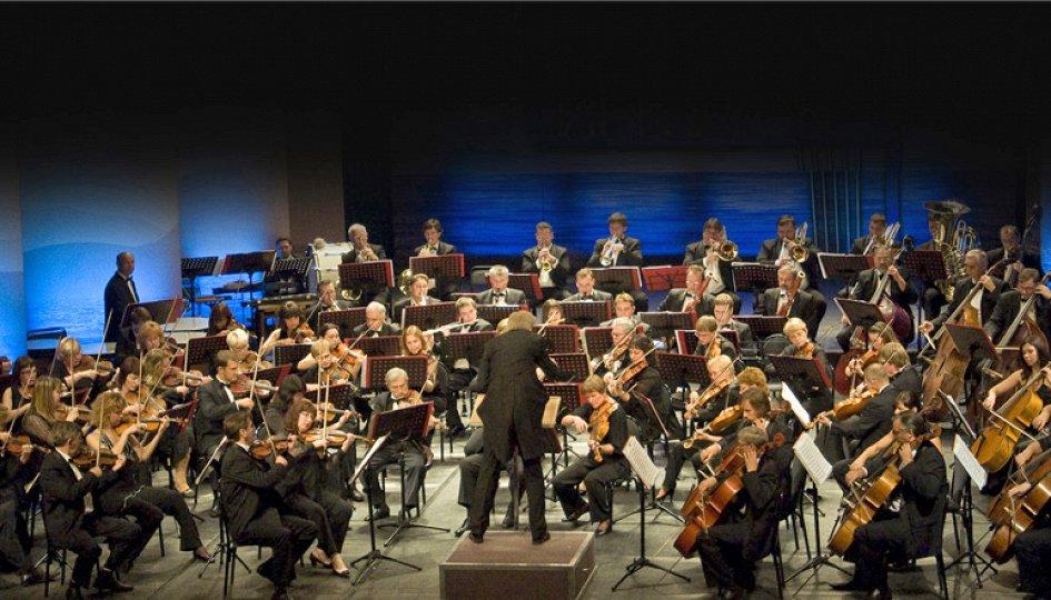 Концерты: Новосибирский академический симфонический оркестр. Дирижер Эхтибар Ахмедов