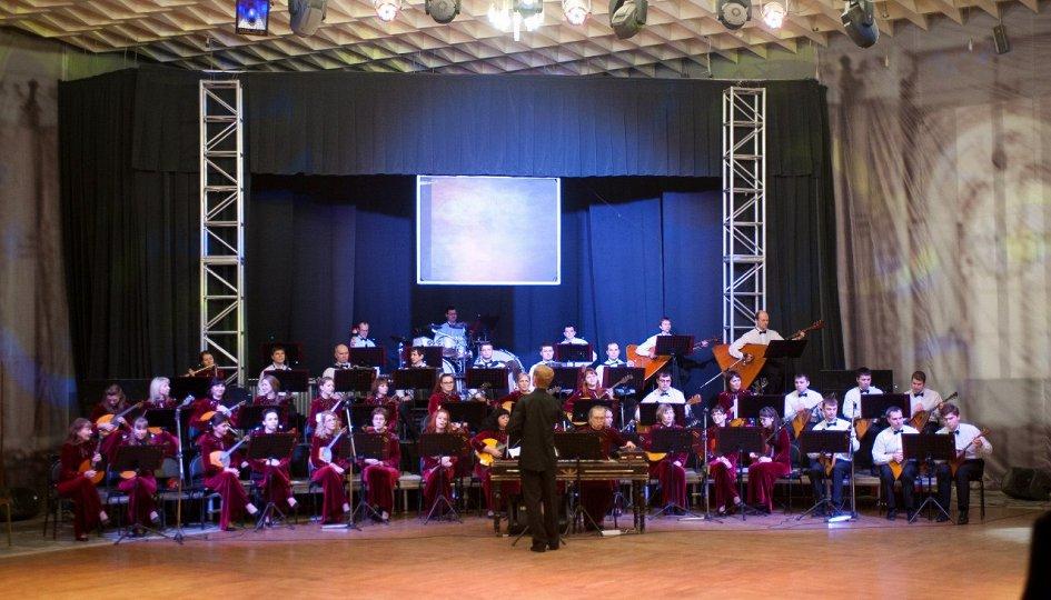 Концерты: «Остров сокровищ»: Уральский государственный русский оркестр