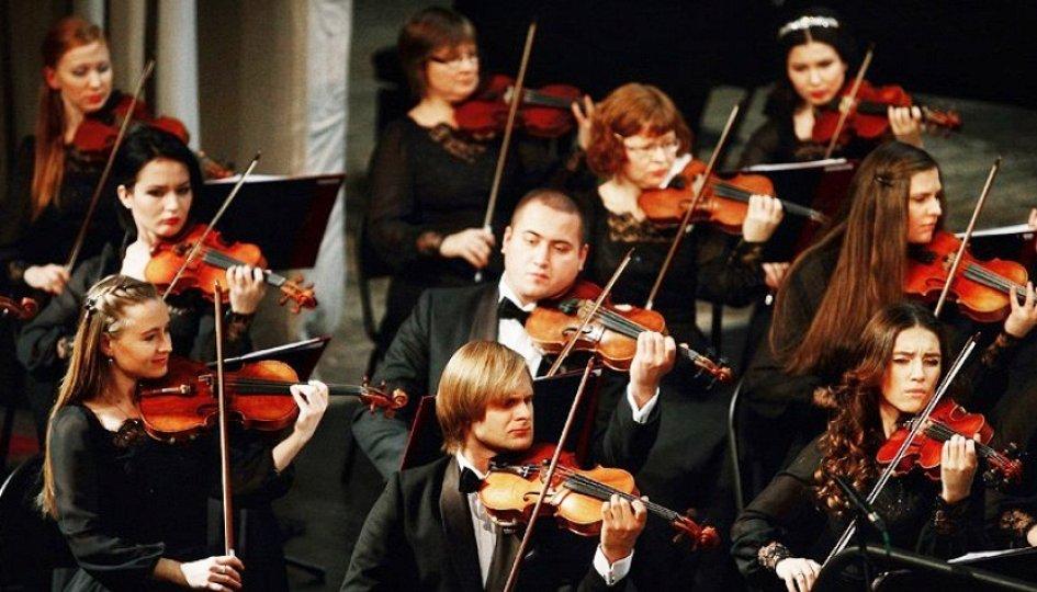 Концерты: «Романтическая ночь в Вене»: ТФО