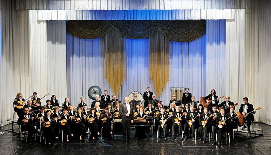 Концерты: Русский народный оркестр «Виртуозы Кубани»