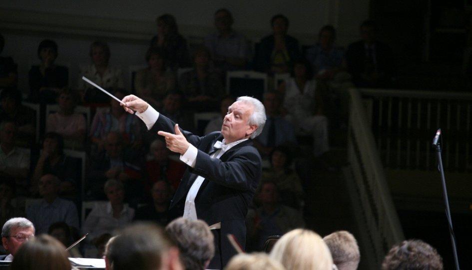 Концерты: «Вечер с симфоническим оркестром»