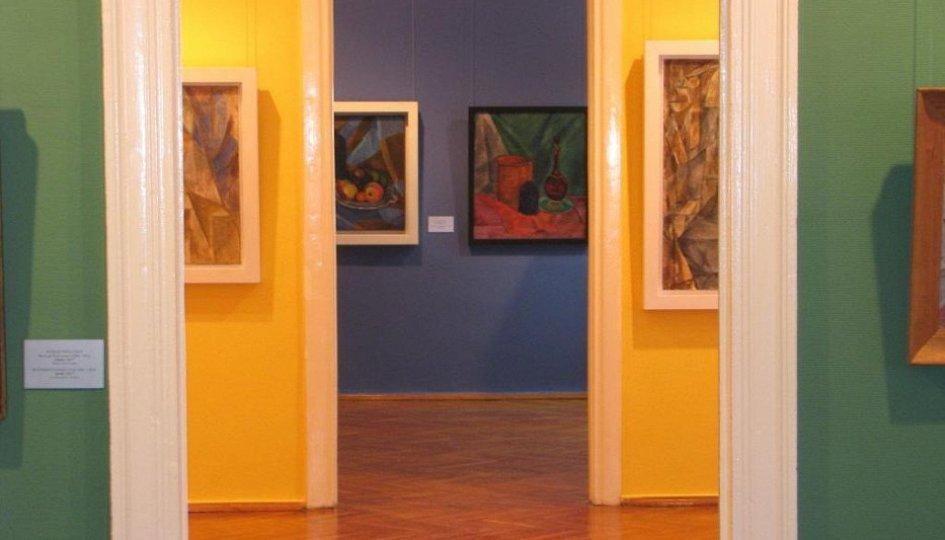 Выставки: Искусство русского авангарда