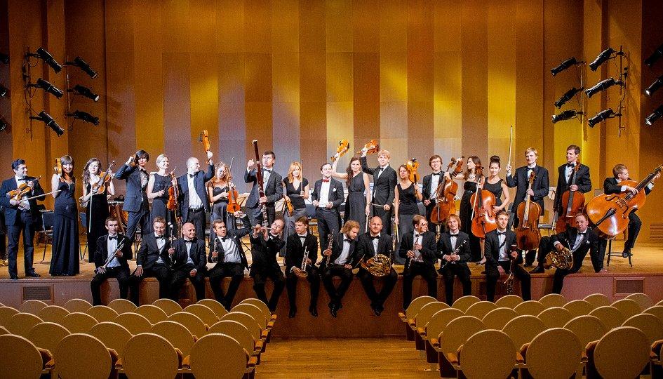 Концерты: Камерный оркестр Центра Павла Слободкина. Дирижер Айрат Кашаев