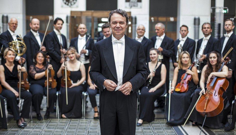 Концерты: Оркестр венской императорской филармонии