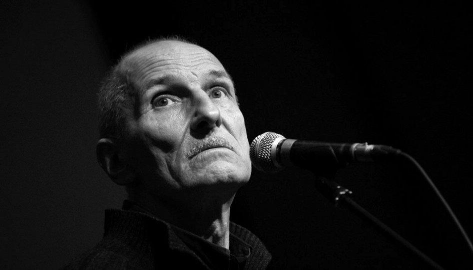 Концерты: Петр Мамонов