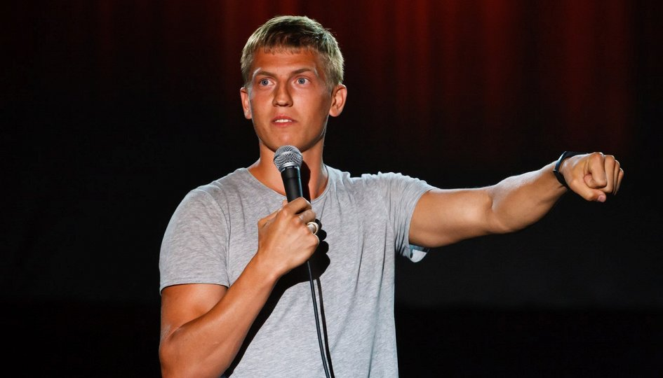 Концерты: «Stand Up»: Алексей Щербаков, Андрей Атлас, Евгений Чебатков