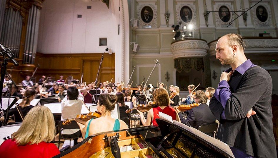 Концерты: «Персимфанс». Дюссельдорфский симфонический оркестр Тонхалле
