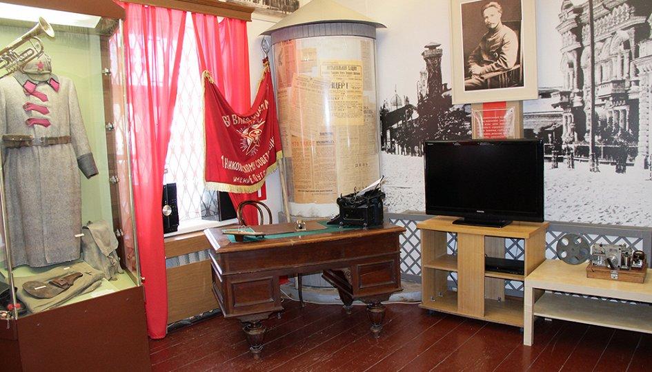 Выставки: Михаил Фрунзе в Самаре