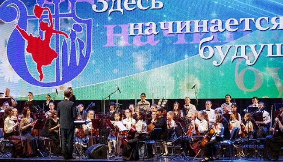 Концерты: Эстрадно-симфонический оркестр