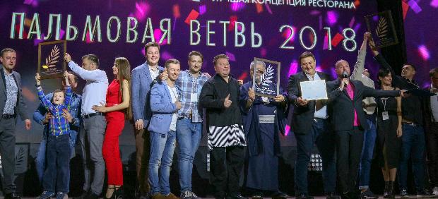 fitcher: Ресторан «Колбасный цех» получил престижную премию «Пальмовая ветвь»