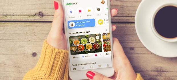 fitcher: Знакомьтесь, SberFood — новое приложение с контентом «Афиши–Рестораны»