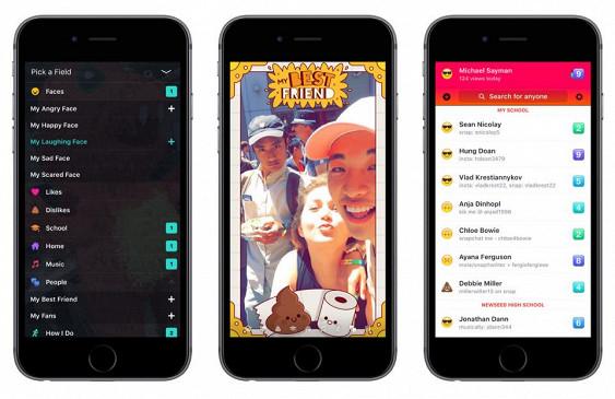 Социальная сеть Facebook презентует приложение только для молодых людей Lifestage
