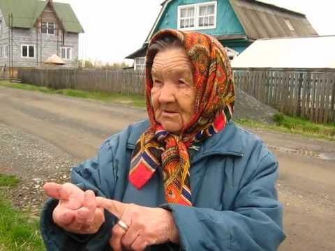 Бабушки которые лечат алкоголизм в тюмени