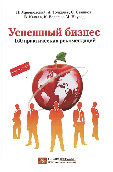 Читать онлайн возвращение на мару автора лихачев
