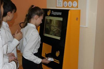 Егорьевск переходит нановую систему оплаты школьного питания