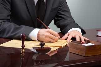Дело пообвинению бывшего члена адвокатской палаты Вологодской области направлено врайонный судАрхангельской области