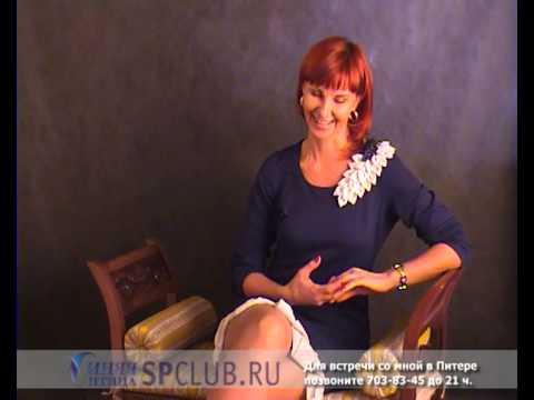 Знакомство с женщиной для секса в новокузнецке