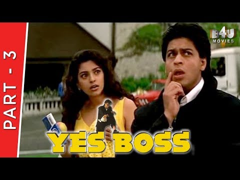 Boss Song Download - Boss MP3 Song Online - Hungama