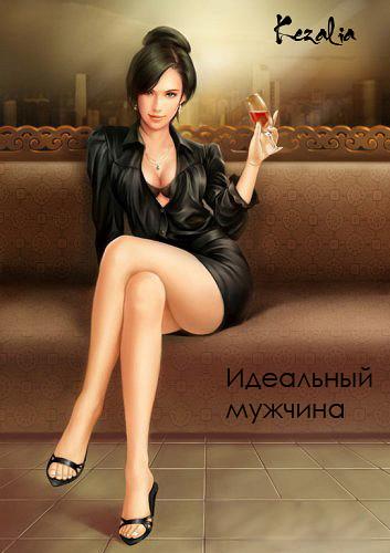 Любовь петрова госпожа порно видео