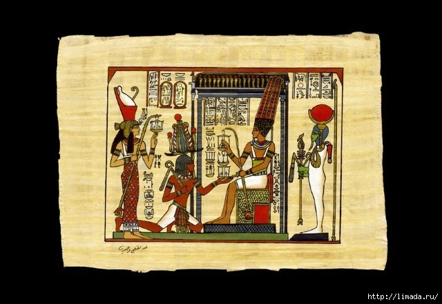 Ancient egypt paper