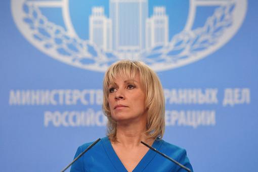 Захарова публично пристыдила Терезу Мэй