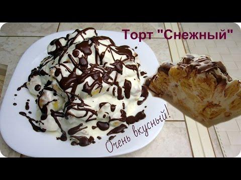 Как приготовить вкусный торт рецепты с фото