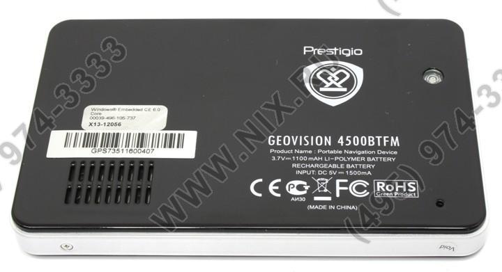 Навигатор gps prestigio 4500