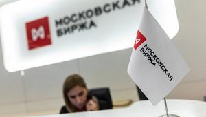 24,6% составил рост прибыли Мосбиржи в2020 году