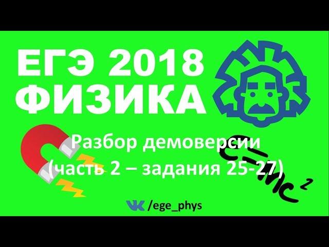 Топ хайп проектов 2018 егэ 2017