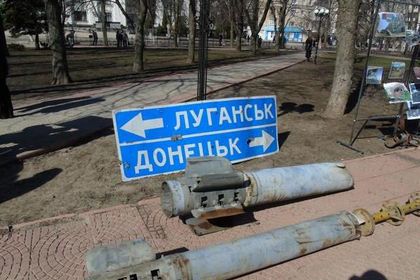 Добровольцы Донбасса предложили кастрировать коррупционеров