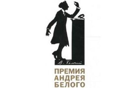 Ктовэтом году получит рубль, бутылку водки ияблоко?