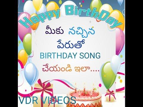 Happy Birthday Songs - Traditional - Happy Birthday