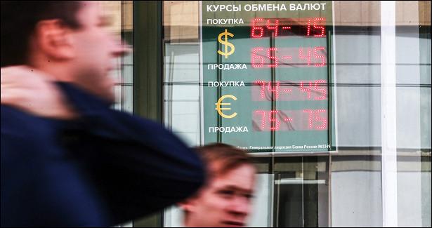 Финансист далсовет, когда вложения вевро выгоднее доллара