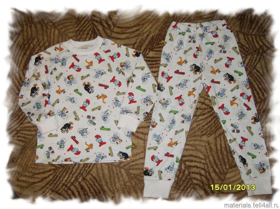 болоневые костюмы для детей оптом