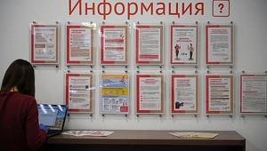 Суведомлением: Россиянам лично сообщат ольготах