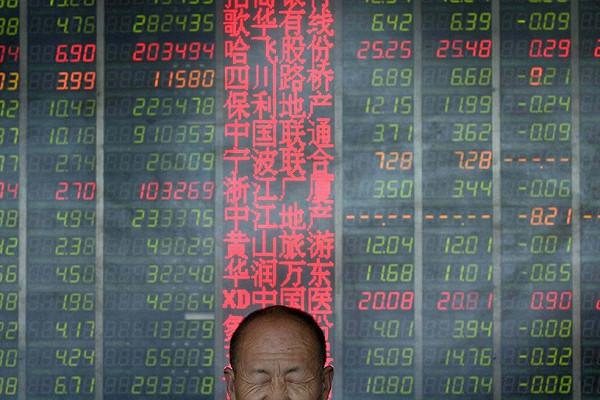 Эксперт ожидает снижения темпов роста экономики Китая вближайшие годы